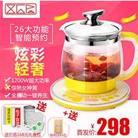 XGP西瓜皮养生壶全自动加厚玻璃多功能电煮茶器煎药壶花茶黑茶壶